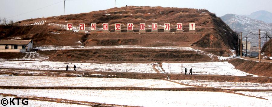 El campo en Corea del Norte durante el invierno