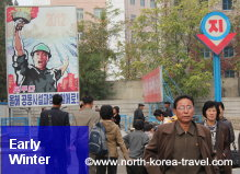 North Korea in November. Picture taken by the metro entrance in Pyongyang