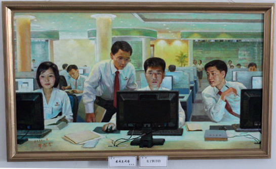 Painting of e-library in North Korea at the Sinuiju Art Gallery