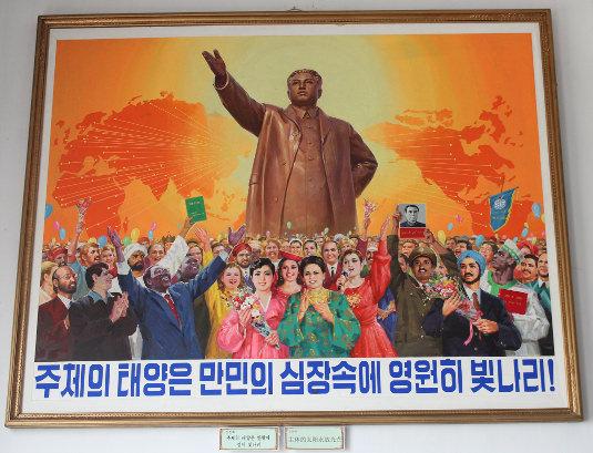 painting of President Kim Il Sung, Sinuiju, North Korea