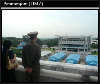 DMZ Észak-Korea