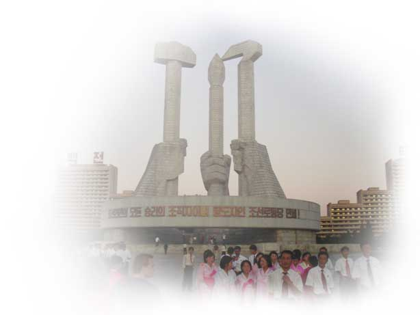 Monument to the Party's Foundation in North Korea