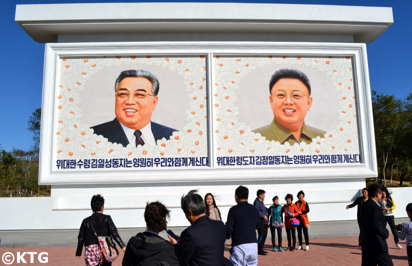 Portraits of the Leaders President Kim Il Sung and Chairman Kim Jong Il in Rajin, Rason, DPRK North Korea. Picture taken by KTG Tours