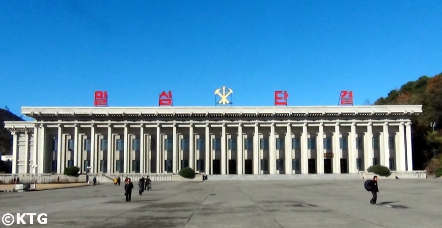 Pyongsong central square in North Korea. Pyongsong is the capital of South Pyongan province, DPRK. Picture taken by KTG Tours