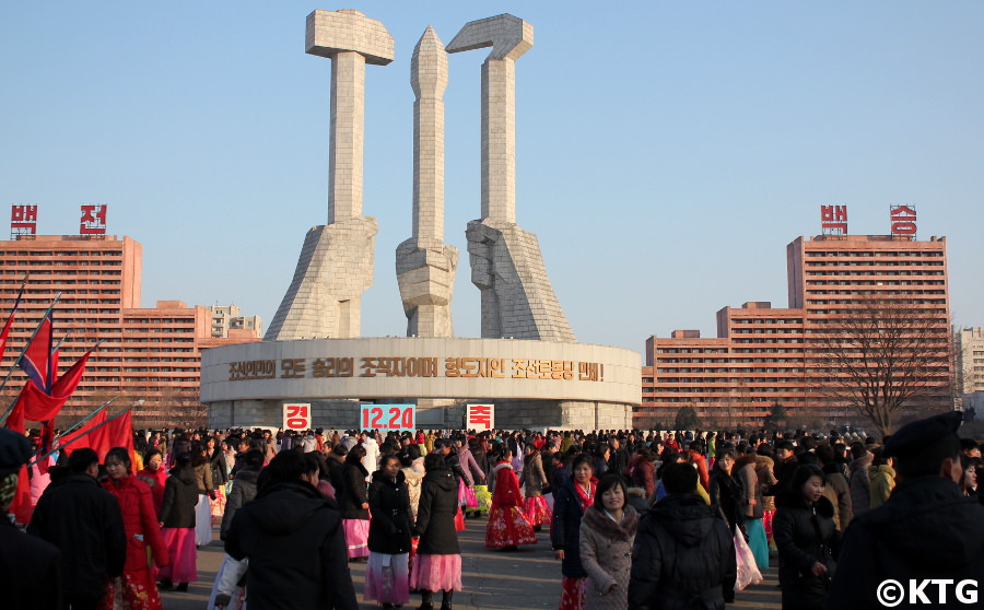 Mass Dances on 16 February to celebrate the birthday of Comrade Kim Jong Suk. Picture taken by KTG Tours