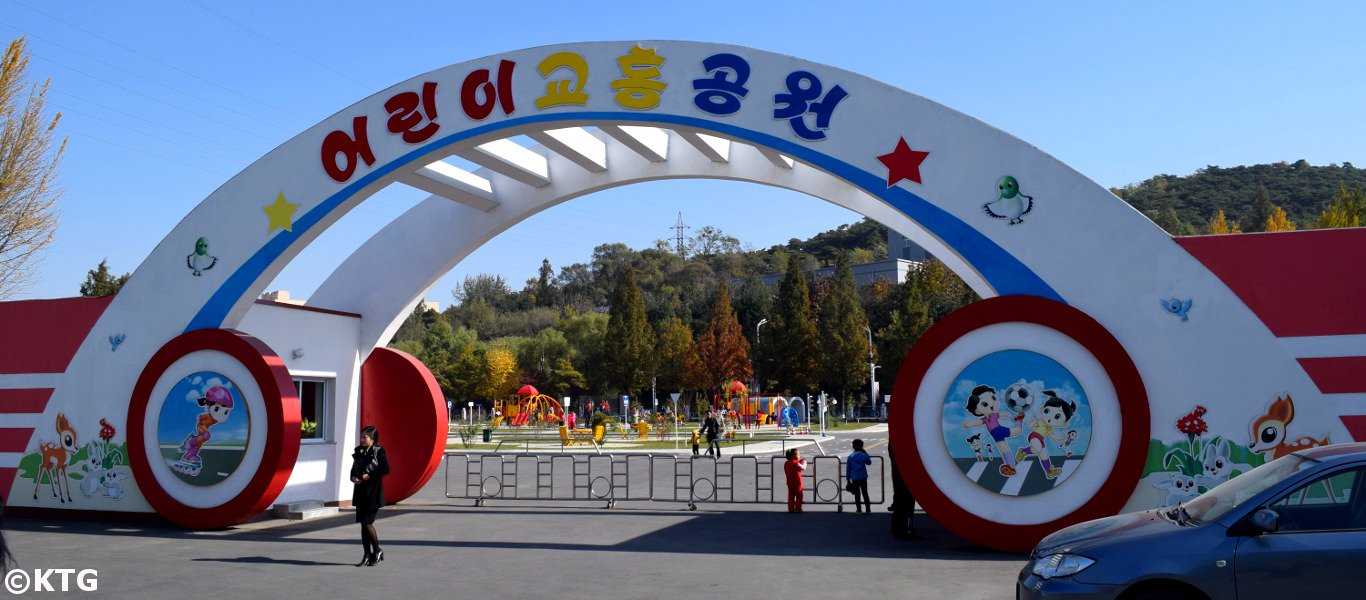 Entrance of the Pyongyang Children's Traffic School in North Korea, DPRK