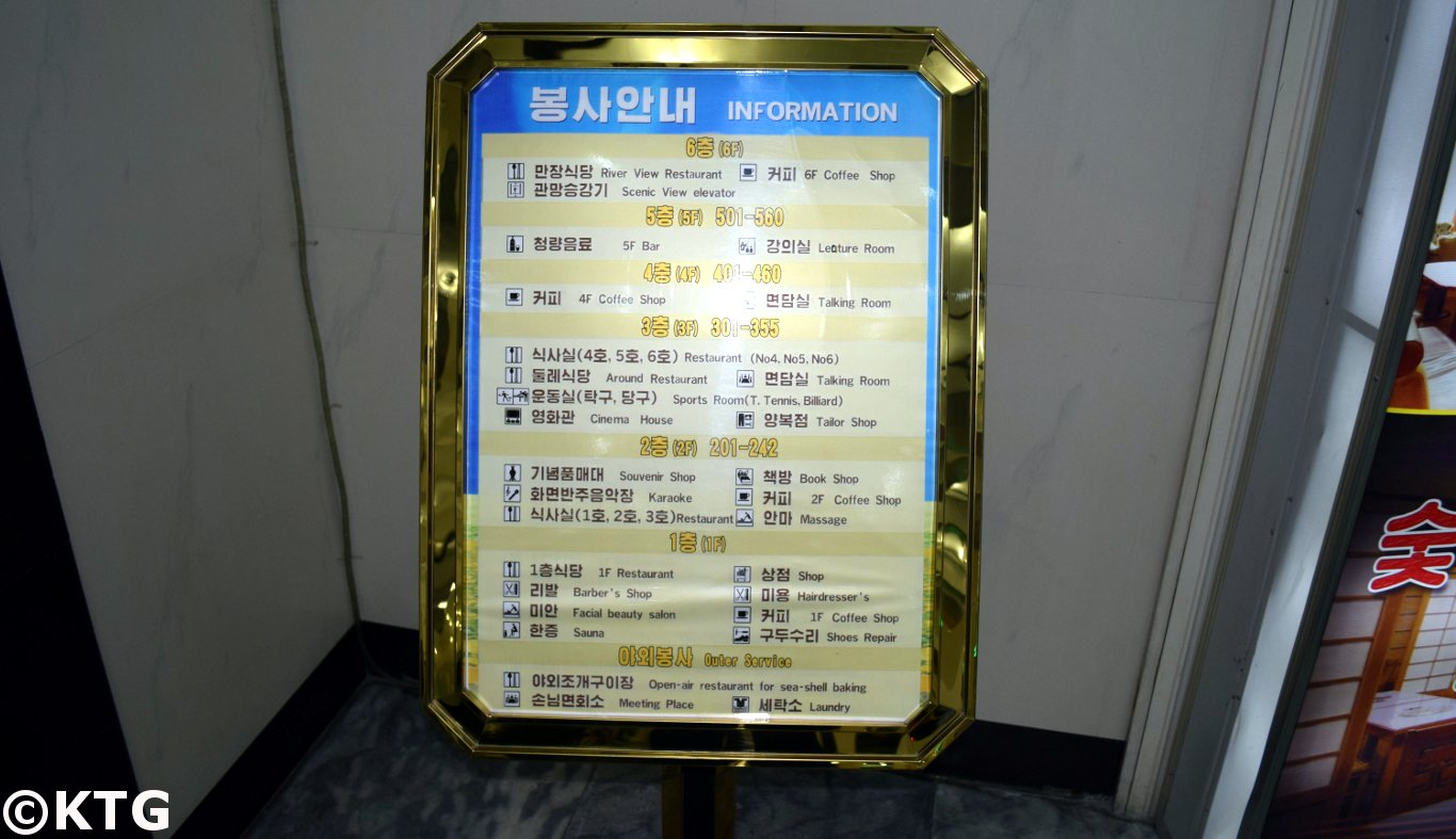 plan map of the Pyongyang Hotel in North Korea (DPRK). This is a low budget North Korean hotel mainly used by business people