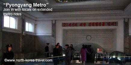 Pyongyang Metro entrance