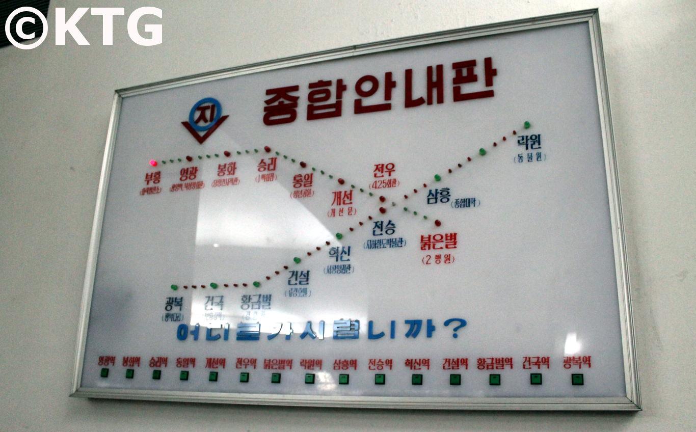 Tren nuevo en el metro de Pyongyang en Corea del Norte (RPDC). Viaje organizado por KTG Tours. Este tren es 100% producido en Corea