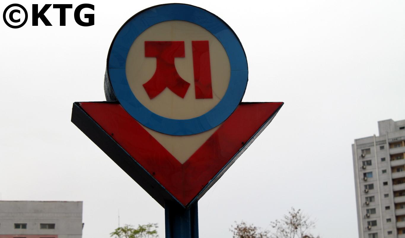 logo del metro de Pyonyang en Corea del Norte. Viaje organizado por KTG Tours