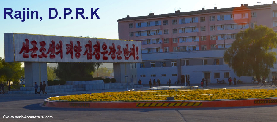 Rason North Korea (DPRK) with KTG Tours