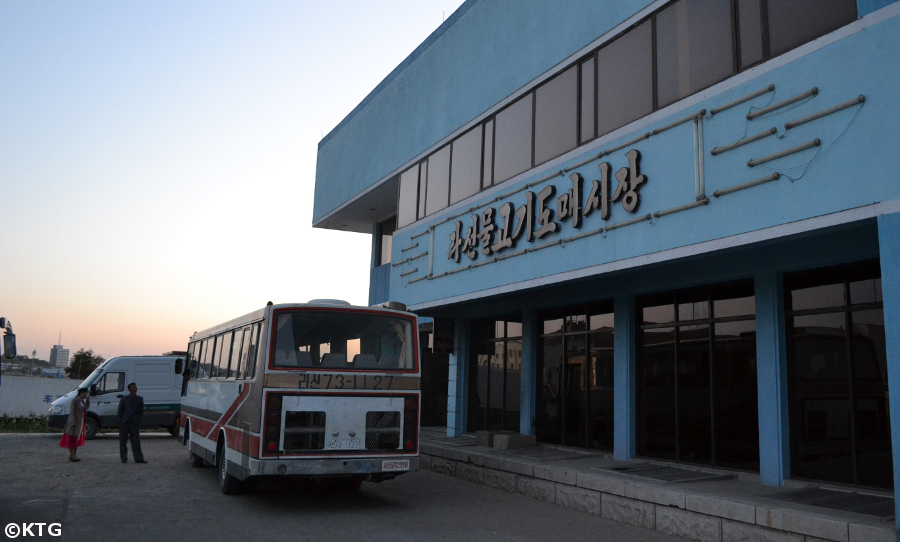 Fish market in Rason, DPRK (North Korea) with KTG Tours. You can buy seafood and fresh fish here and then have it cooked for dinner at the restaurant for a small fee