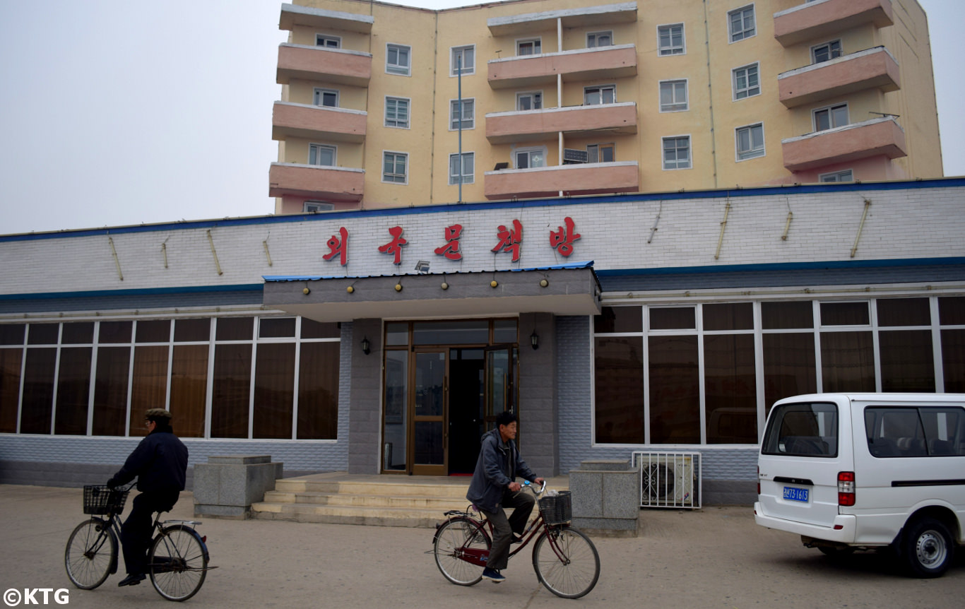 Entrance to the foreign language bookstore in Rajin in Rason, DPRK (North Korea) with KTG Tours