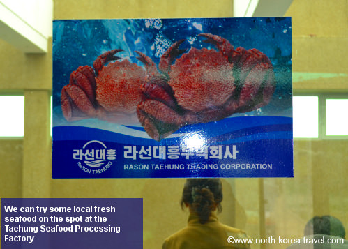Taehung Seafood Processing factory in Rason, North Korea. This is a special economic zone in the far northeastern part of the DPRK