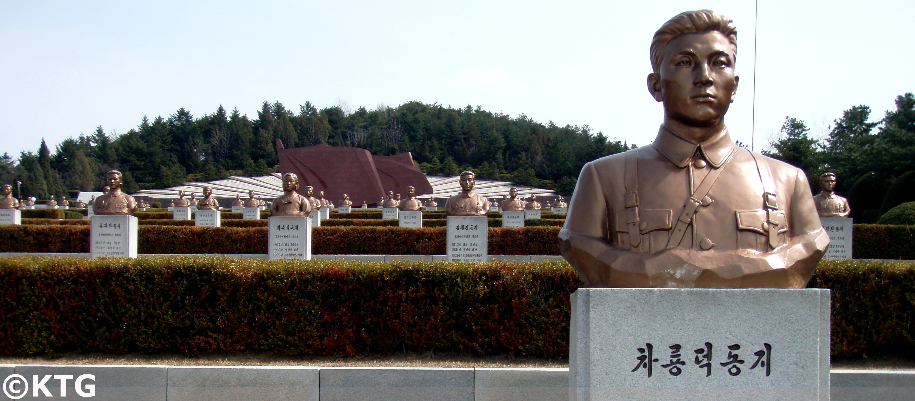 Revolutionary Martyr's Cemetery in the outskirts of Pyongyang, capital of North Korea