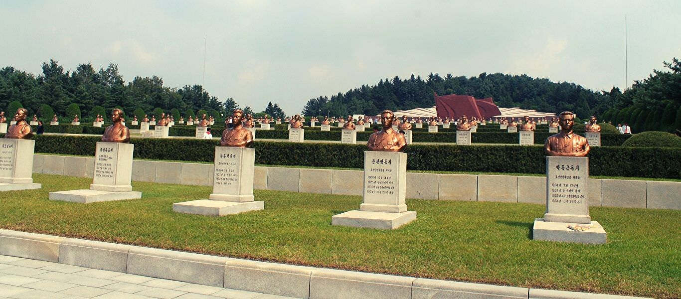 Revolutionary Martyrs' Cemetery in Pyongyang, North Korea (DPRK) with KTG Tours