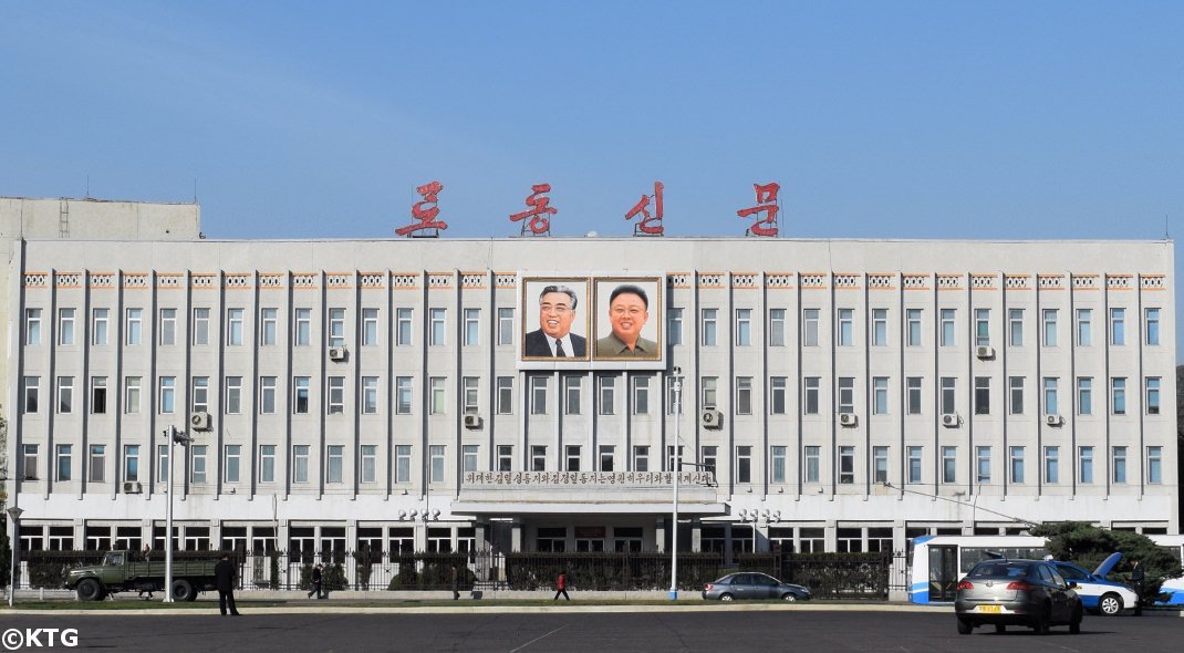 Rodong Sinmun Newspaper offices in Pyongyang. This is the newspaper of the Korean Workers' Party