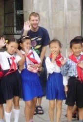 Primary School in North Korea