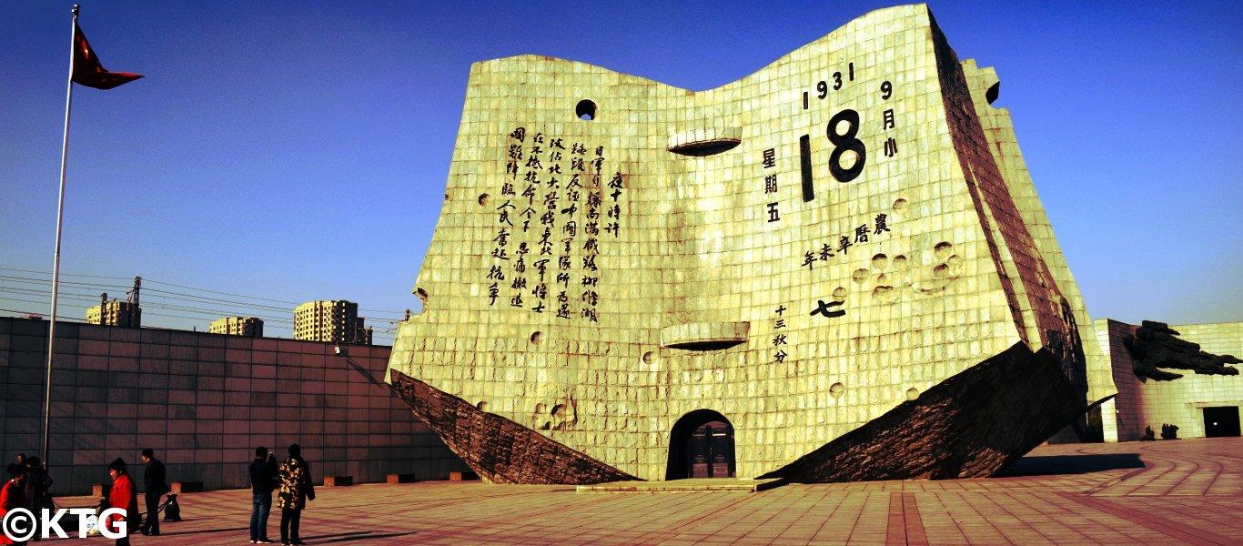 918 Memorial Museum in Shenyang, China