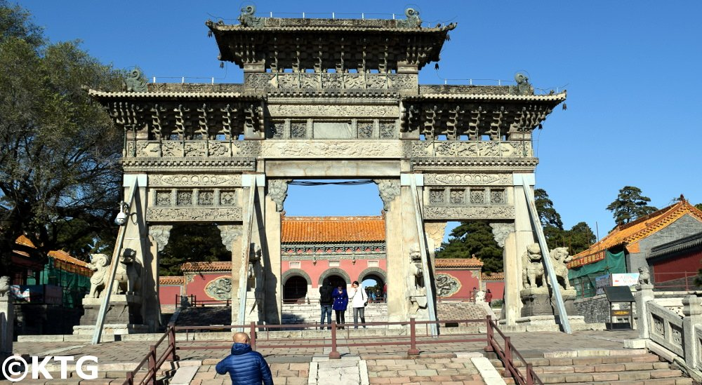 Qing Zhao tomb in Beiling Park, Shenyang