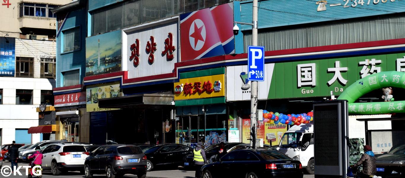 Quartier Coréene, Xita, à Shenyang, province du Lianoning, Chine