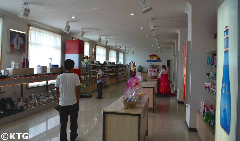 Shop in the Changwangsan Hotel. This is a first class hotel located in Pyongyang, DPRK
