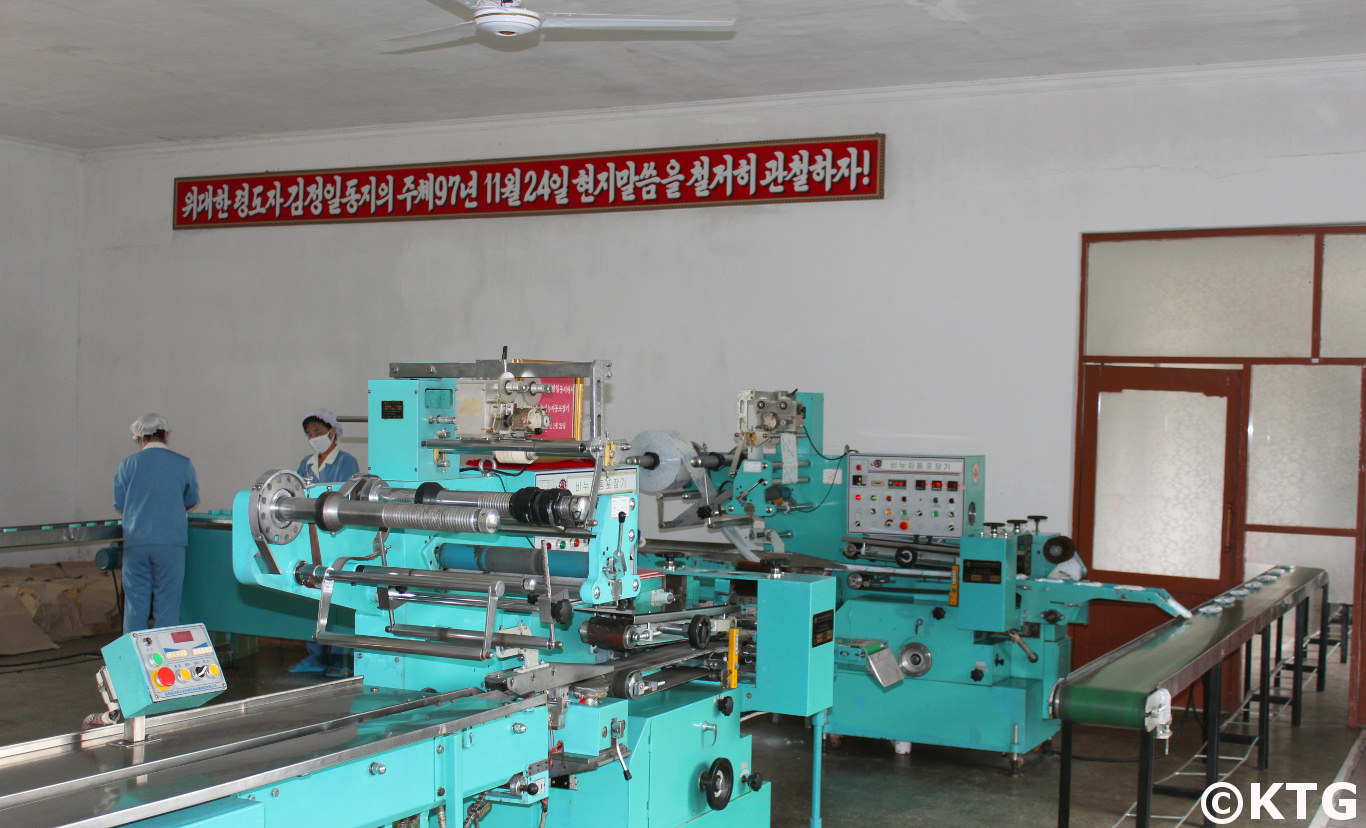 cosmetics factory in Sinuiju, North Korea (DPRK)