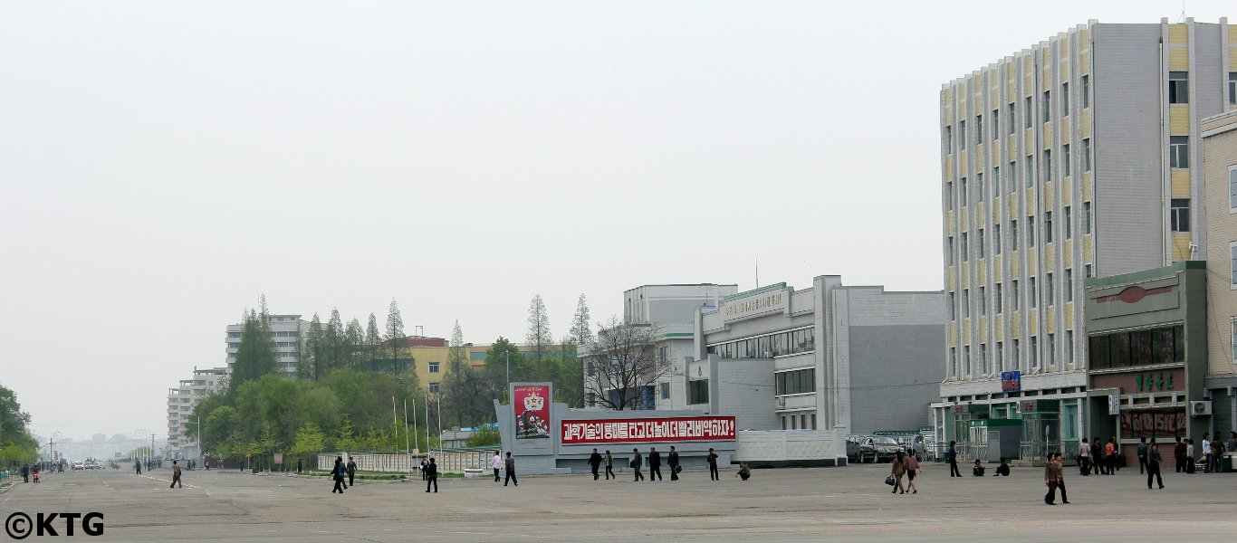 Central square in Sinuiju, DPRK (North Korea) with KTG Tours