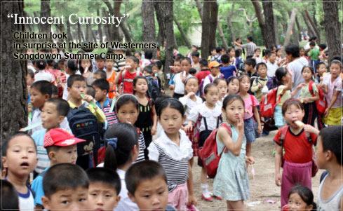 Songdowon Summer Camp, Nordkorea