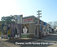 Street depicting South Korea in the DPRK film studio