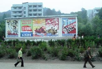 Calle en Corea del Norte