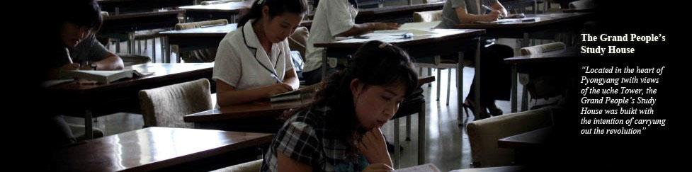 Students in North Korea