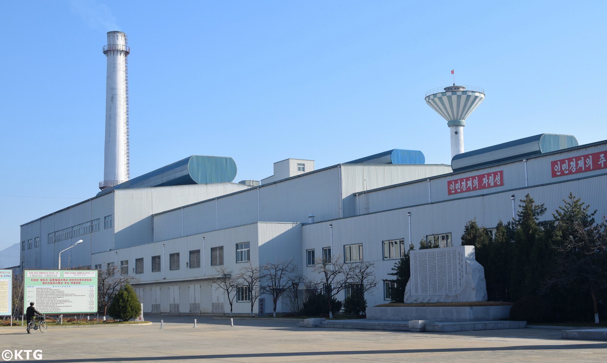Entrance to the Taen Glass Manufacturing factory near Nampo in North Korea. Picture taken by KTG tours