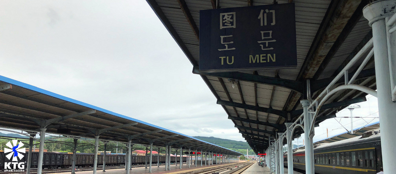 Train station in Tumen Yanbian, China with KTG Tours
