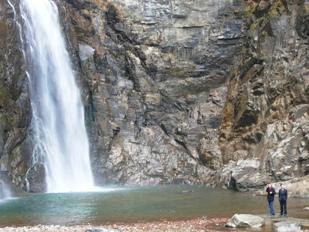cascades Ulim