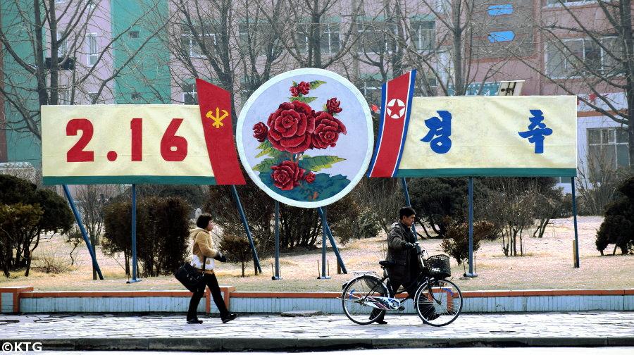 Invierno en la ciudad de Kaesong, Corea del Norte (RPDC)