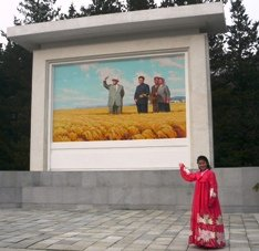 universite d'agricuture, Wonsan