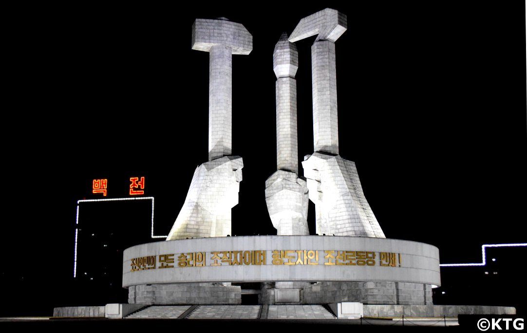 Party Foundation Monuments at night, Pyongyang (North Korea)