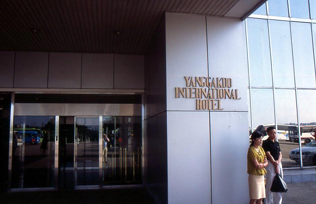 Yanggakdo Hotel in Pyongyang with KTG Tours