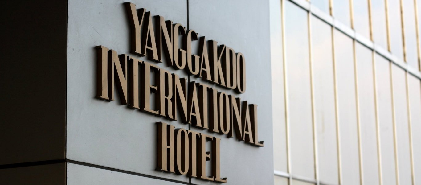 Yanggakdo Hotel in Pyongyang (North Korea)