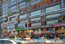 La ciudad de Yanji, capital de la Región Autónoma de Corea Yanbian en la provincia de Jilin, China
