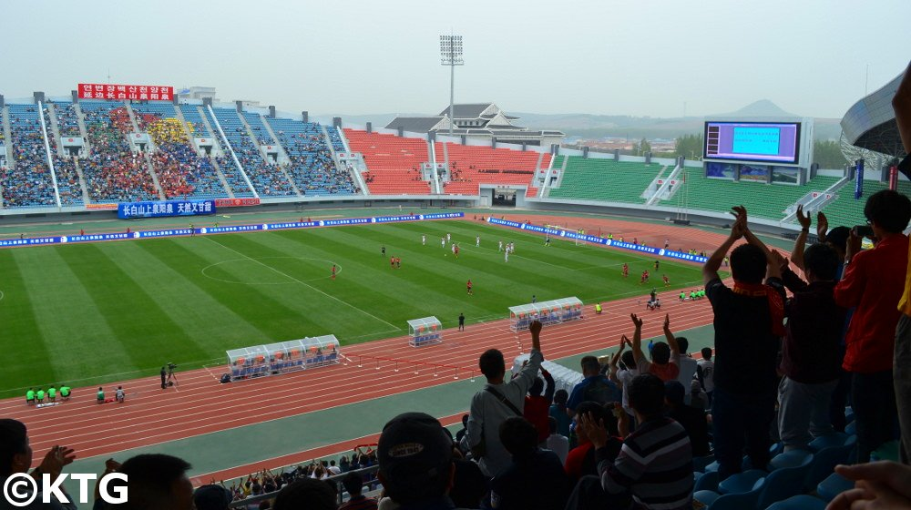 Football game in Yanji, Yanbian Korean autonomous prefecture in China close to North Korea (DPRK). The local team is called the Changbai Tigers