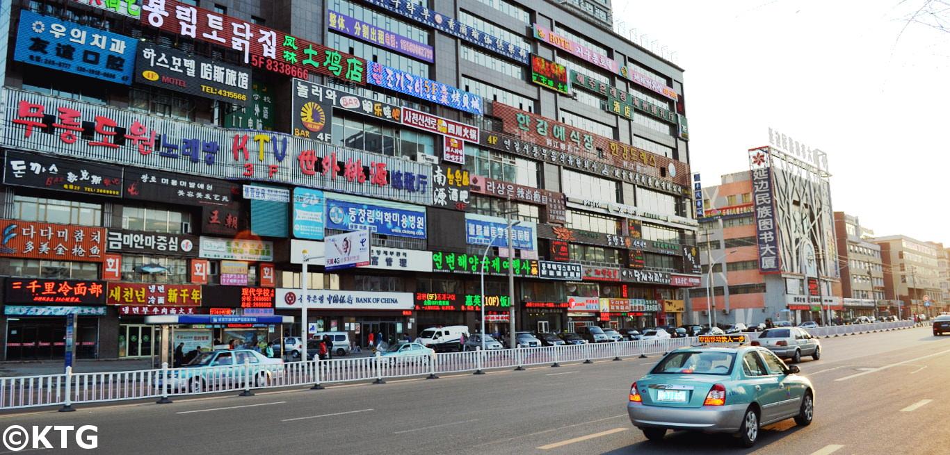Calle del Parque en Yanji (Yanbian, China) con KTG Tours