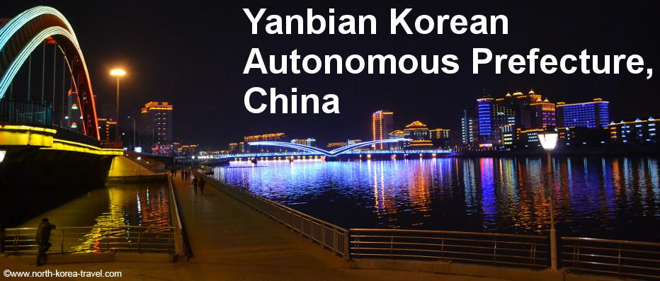 Yanji capital of Yanbian in Jilin province, China