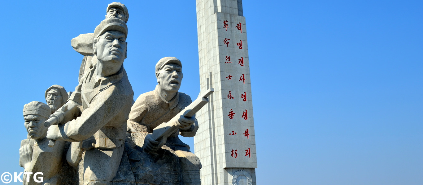Revolutionary Site in Yanbian, Jilin Province, China