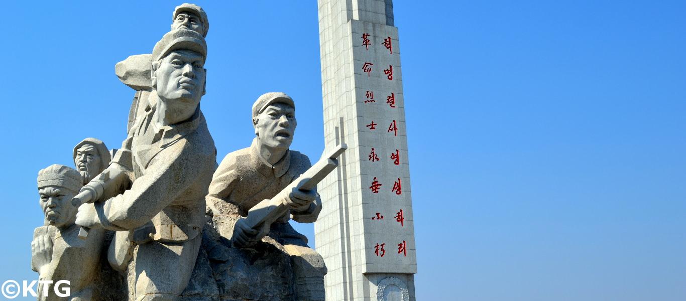 Revolutionary Site in Yanbian, Jilin Province, China