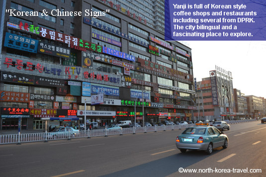 Yanji is a fascinating city in Yanbian where the official languages and Korean and Mandarin