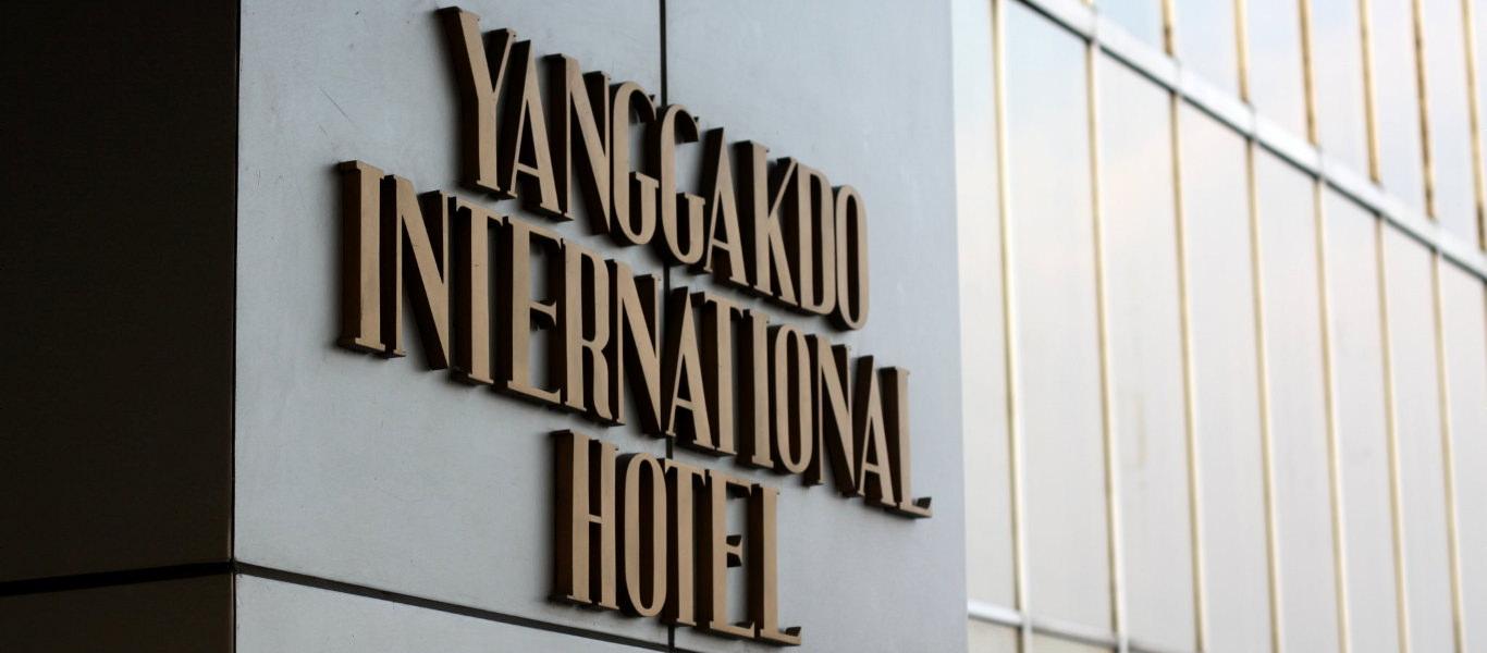 Hôtel Yanggakdo à Pyongyang (Corée du Nord)