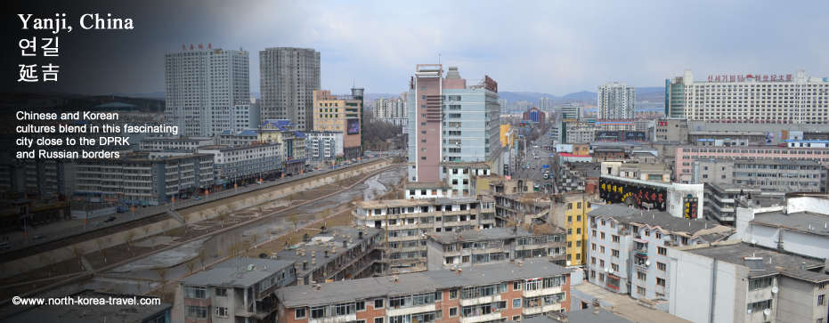 china city of yanji jilin province. Black Bedroom Furniture Sets. Home Design Ideas