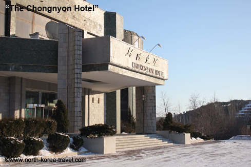 Youth Hotel in Pyongyang, North Korea